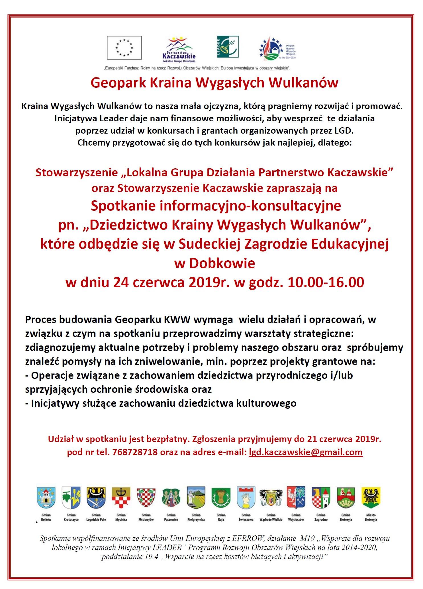 """Spotkanie informacyjno-konsultacyjne """"Dziedzictwo Krainy Wygasłych Wulkanów"""" 24 czerwca 2019 w Dobkowie"""